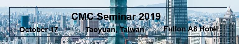 CMC-Seminar-Taiwan